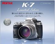 K-7 Limited