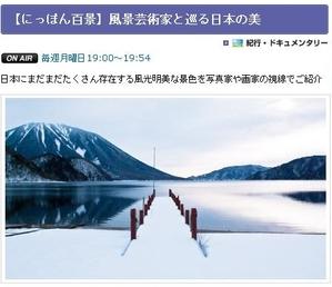 Fukei_1