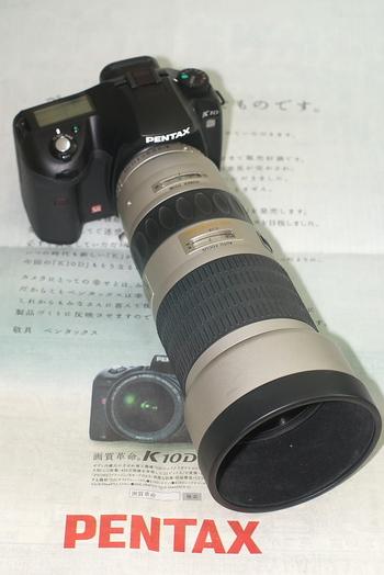 Imgp2345
